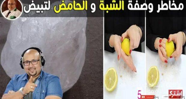 الدكتور عماد ميزاب يوضح خطورة هذا الماسك على البشرة..تجنبيه الآن