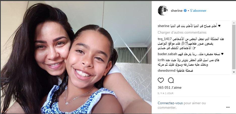 شيرين عبد الوهاب تشارك صورة ابنتها لأول مرة على مواقع التواصل الإجتماعي
