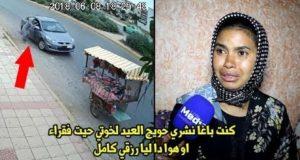 فرحة عارمة للبائعة المتجولة نصب عليها في 400 درهم فعوضها المغاربة ب 5 ملايين سنتيم