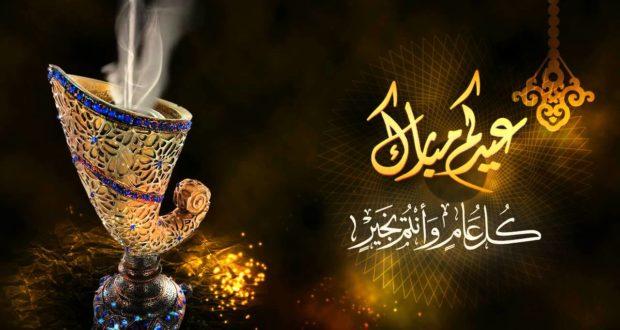 هام للمغاربة..هذا أول أيام عيد الفطر السعيد