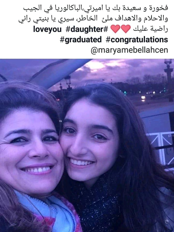 نورة الصقلي تنشر صورة ابنتها لأول مرة وتشاكها فرحة النجاح في الباكالوريا