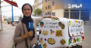 زبيدة طباخة متجولة في مدينة الدار البيضاء تكتب قصة كفاح من أجل الرغيف