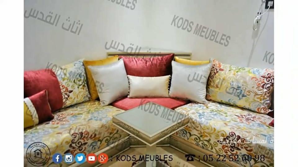أجي تشوفي الجديد فالصالونات المغربية..أشكال متنوعة فالخشب والتلميطة