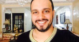 حفل زفاف شقيقة هيثم مفتاح يلهب مواقع التواصل الاجتماعي