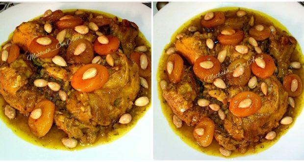 دجاج معسل بالمشمش واللوز كيجي غزااال خفيف ولذيذ