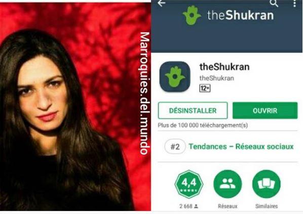 مغربية تصمم تطبيقا جديدا يحتل الصدارة وينافس مواقع التواصل الإجتماعي