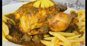 أسرررع دجاج محمر كنديرو للضياف بتتبيلة مختلفة كيجي ألذ من لذييذ