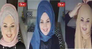 جديد لفات الحجاب التركية للمناسبات..أكثر من رووووعة