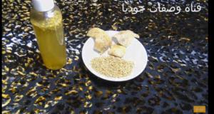 وصفة ناجحة لعلاج الحكة و السيلان المهبلي الغريب اللون و الرائحة