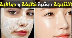 الدكتور محمد الفايد ينصح بوضع هذه المواد الطبيعية الموجودة في المطبخ على الوجه لتتمتعي ببشرة بيضاء وصافية