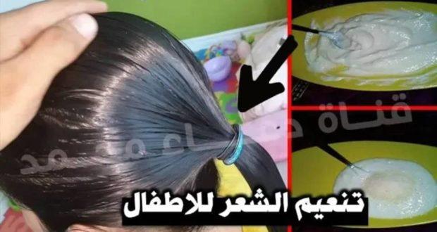 ضعيها على شعرك وشعر ابنتك ستسهل عليك الفرد...كيراتين طبيعي يعطي نعومة خيالية