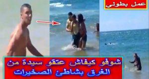 شباب من مدينة الصخيرات يخلقون الحدث في مواقع التواصل بعد عملية انقاذ سيدة من الغرق