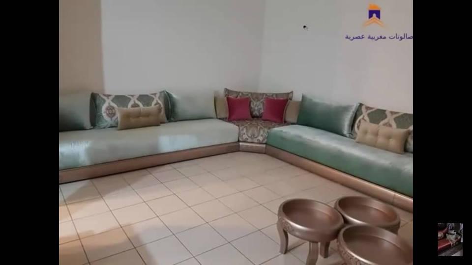آخر مستجدات الصالون المغربي بالتلميطة المطروزة شكيلات كتحمق