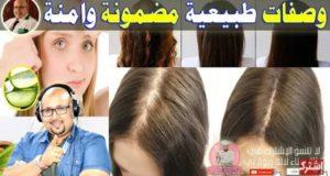 وصفات طبيعية وآمنة ينصح بها الدكتور عماد ميزاب للحصول على شعر حريري ومثالي