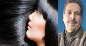 خلطة طبيعية لصباغة شخلطة طبيعية لصباغة شعر باللون الأسود اللامع مع الدكتور جمال الصقلي