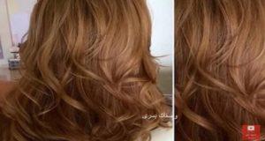 الوصفة الرائعة لصباغة الشعر باللون البني الفاتح بدون اكسيجين..احصلي عاى لون جذاب من اول تطبيق