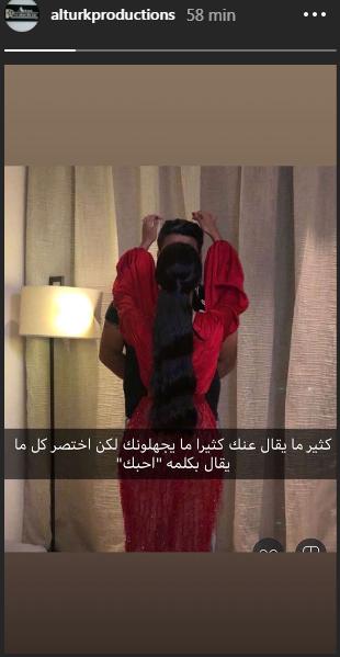 بالصورة..محمد الترك يرد على شائعة طلاقه من زوجته دنيا بطمة بطريقته الخاصة
