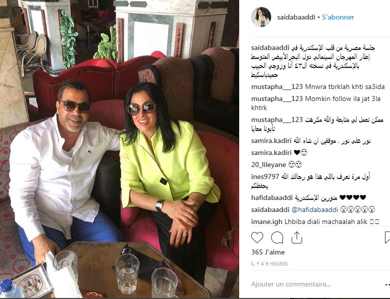 الممثلة المحبوبة سعيدة باعدي تخطف الانظار رفقة زوجها