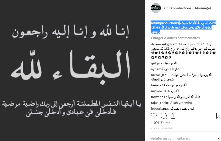 الموت يفجع محمد الترك زوج دنيا بطمة!