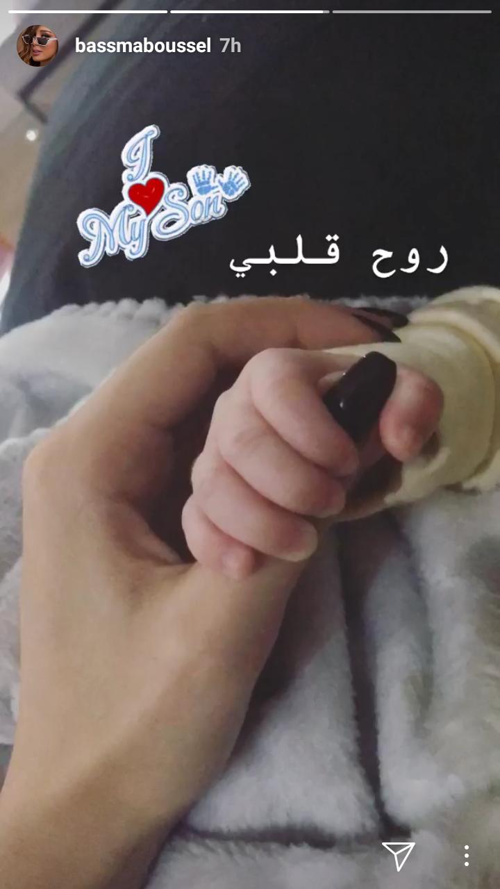بسمة بوسيل تنشر أول صورة لابنها آدم على مواقع التواصل الإجتماعي