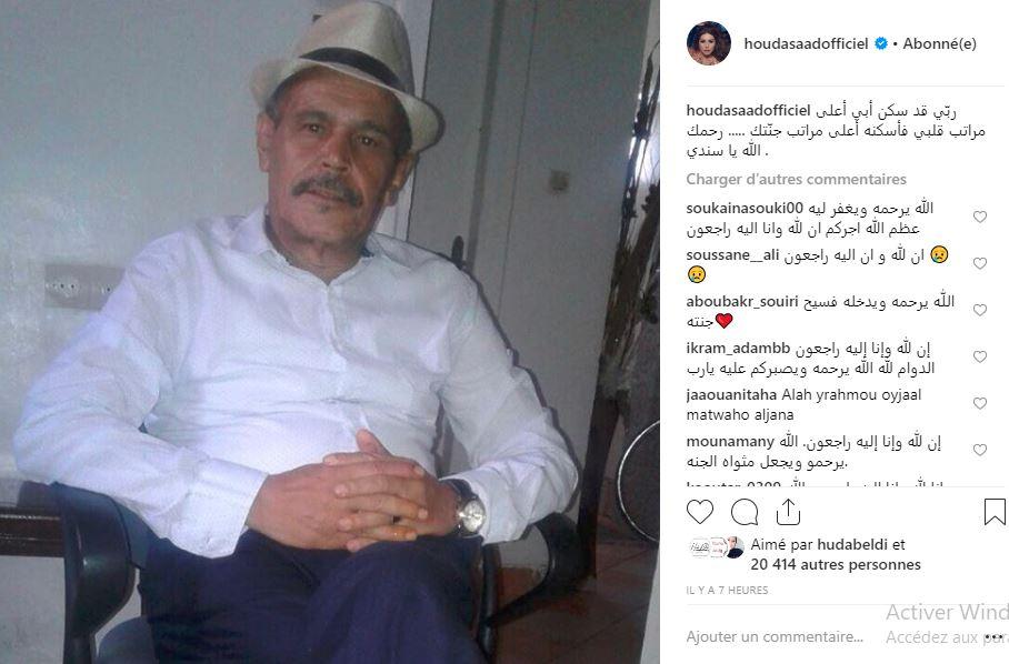 الموت يفجع الفنانة هدى سعد في أغلى الناس