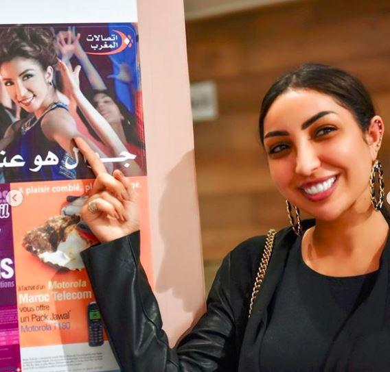 بالصور.. دنيا بطمة تخطف لقب أكثر الفنانات شعبية في المغرب