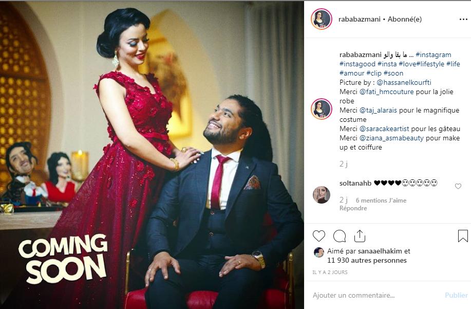 فريد غنام يشرك زوجته في الفيديو الكليب الجديد